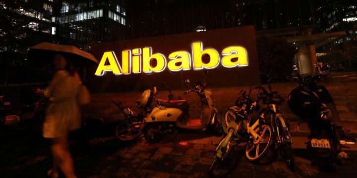 alibaba-pledges-15-5-billion-as-chinese-companies-extol-common-prosperity-push.jpg