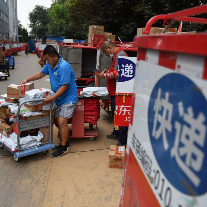 alibaba-rival-jd-raises-12-billion-through-stock-offerings-in-a-single-year-scaled.jpg