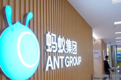 ant-group-can-no-longer-pretend-its-just-a-tech-company.jpg