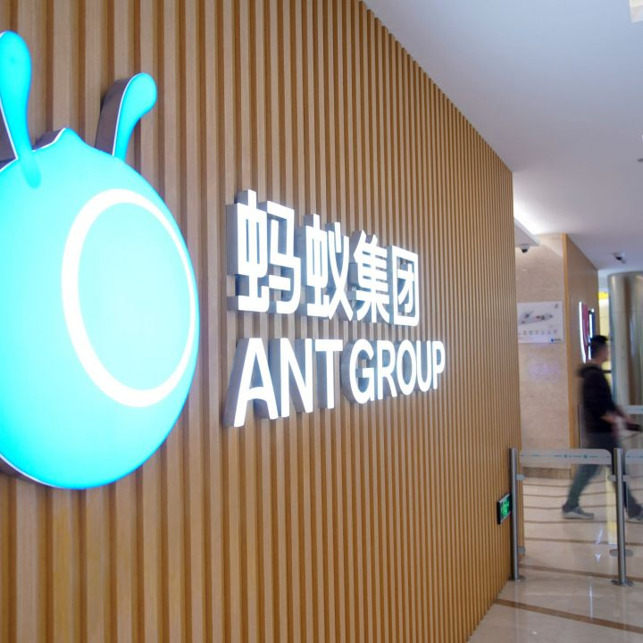 ant-group-to-share-consumer-credit-data-with-chinas-central-bank-as-regulatory-overhaul-continues-scaled.jpg