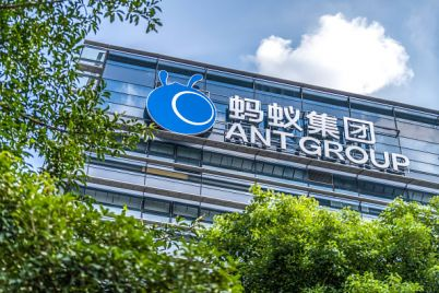 ant-groups-record-34-5-billion-ipo-in-shanghai-and-hong-kong-suspended.jpg