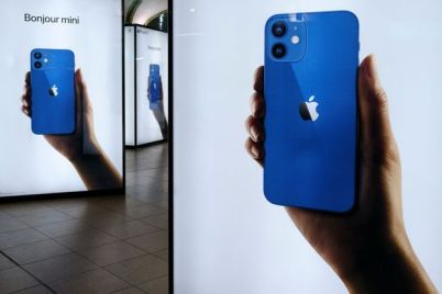 apple-scores-legal-win-in-france-over-app-privacy-changes.jpg