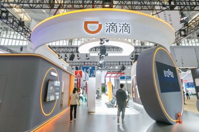 chinas-didi-prices-ipo-at-14-after-quick-pitch.jpg