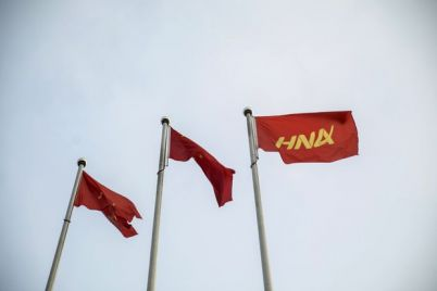 chinese-conglomerate-hna-says-creditors-filed-petition-for-its-bankruptcy.jpg