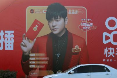 chinese-video-ipo-goes-viral-with-investors.jpg