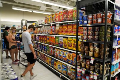 consumer-prices-rise-more-than-expected-as-energy-costs-surge.jpg