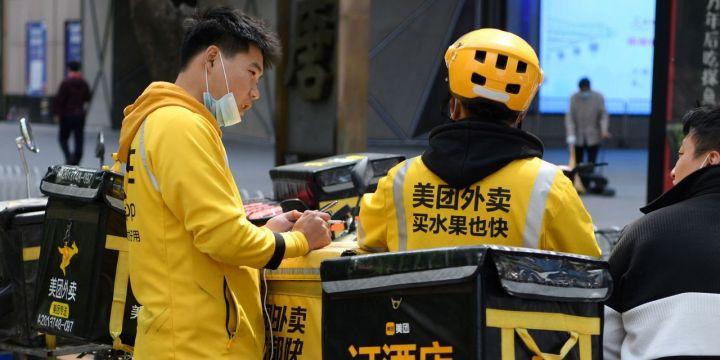 delivery-giant-meituan-fined-in-beijings-tech-crackdown.jpg