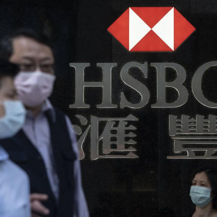 hsbc-beats-expectations-says-pre-tax-profit-up-79-in-the-first-quarter-scaled.jpg