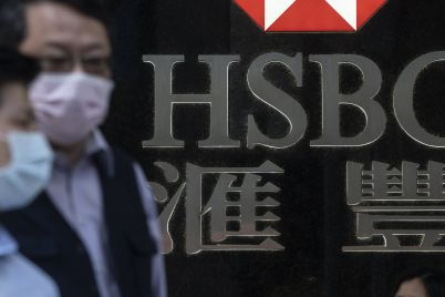 hsbc-shares-in-hong-kong-up-2-after-pre-tax-profit-in-the-first-quarter-beat-expectations-scaled.jpg