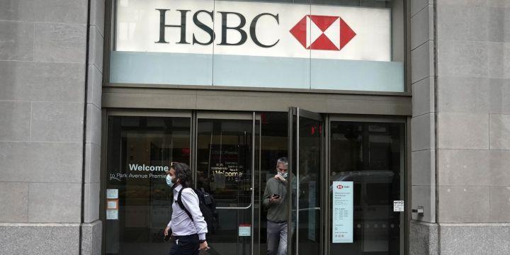 hsbc-to-exit-u-s-retail-banking.jpg