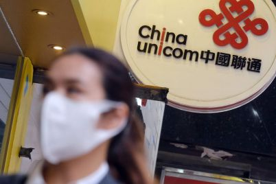 nyse-to-delist-chinese-telecom-carriers-after-rejecting-appeals.jpg