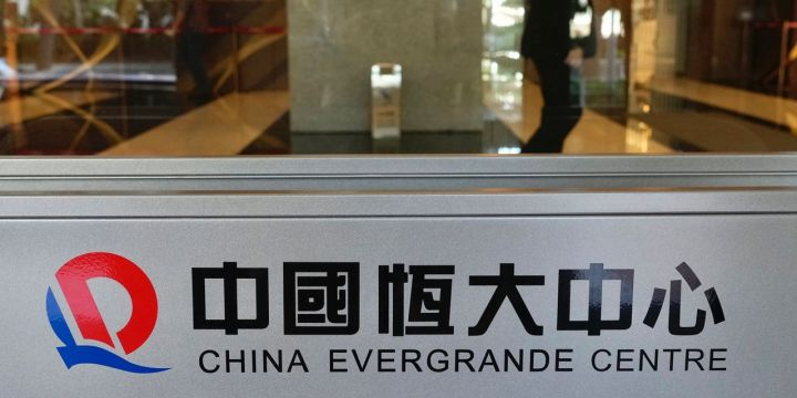 selling-off-its-property-services-wont-save-evergrande.jpg